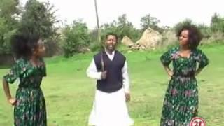 Derege Shumi - Shimala Wayya ሺማላ ዋያ (Oromiffa)