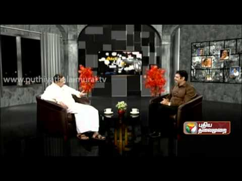 Exclusive Interview With Finance Minister P.Chidambaram In Agni Paritchai - Part 1