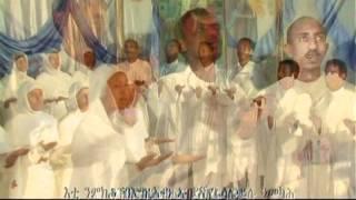 New Eritrean Orthodox Tewahdo DVD Mezmur May 2012
