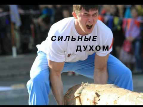 Новотроицк - Перезагрузка...
