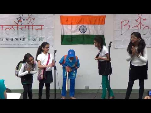 India's 65th Republic Day Celebration by Balodyan students 01/26/2014 - Part 2