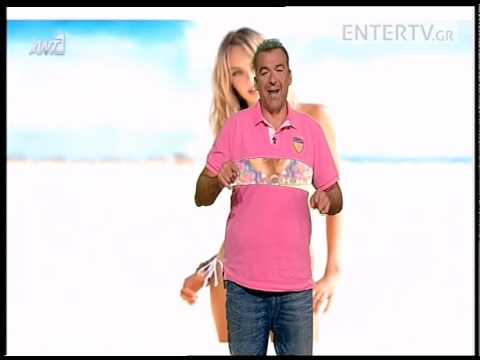 Entertv: Γιώργος Λιάγκας: «Αυτό είναι το δεκάρι της σεζόν! Ο Λιάγκας με βυζιά!»