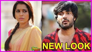 Guntur Talkies Movie Latest Posters - Shraddha Das, Rashmi Gautam