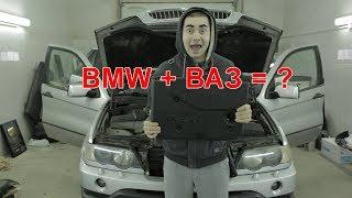 Новый чумовой проект! Ставим на BMW X5 мотор от Приоры! И я не шучу!  =)) Жорик Ревазов.