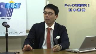 KAZUYAが訊く! じっくり学ぼう日本経済【超スペシャル版】【CGS上念司】