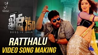 Ratthalu Video Song Making || Khaidi No 150