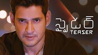 SPYDER Telugu Teaser | Mahesh Babu