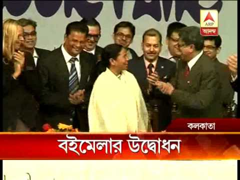 CM Mamata inaugurates 38th Kolkata bookfair