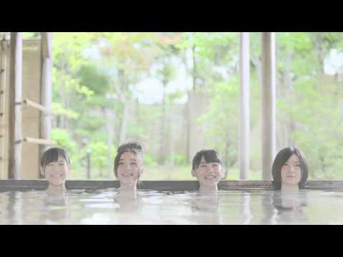 大江戸温泉物語「湯船」物語篇 / AKB48[公式]