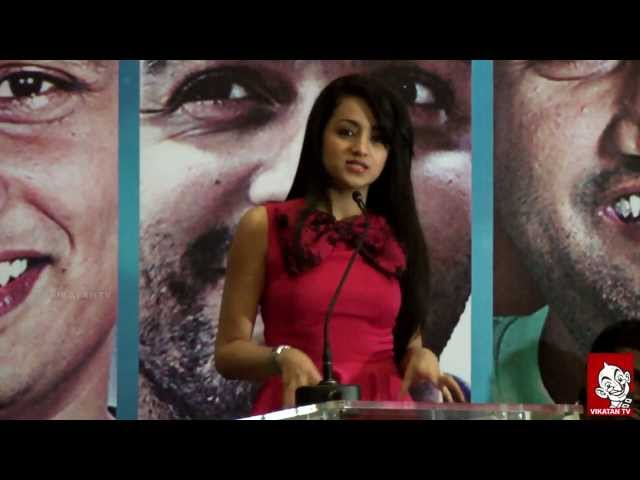 Endrendrum Punnagai Success Meet - Cinema Vikatan