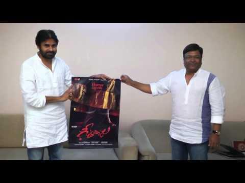 Pawan-Kalyan-Launches-Geethanjali-Movie-Logo