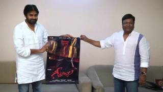 Pawan-Kalyan-Launches-Geethanjali-Movie-Logo