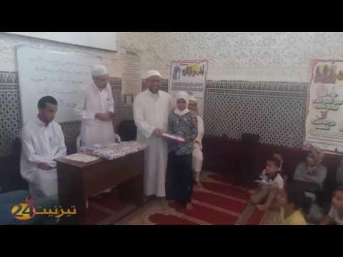 مسابقة تجويد القران بمسجد السنة