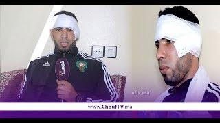 في قلب منزل الحــكم المغربي الذي تعرض لاعتداء خطير بأيت عميرة..تبعوني 2 بسيوفة وكانو غادي يقتلوني وهاشنو وقع ( فيديو)   |   خارج البلاطو