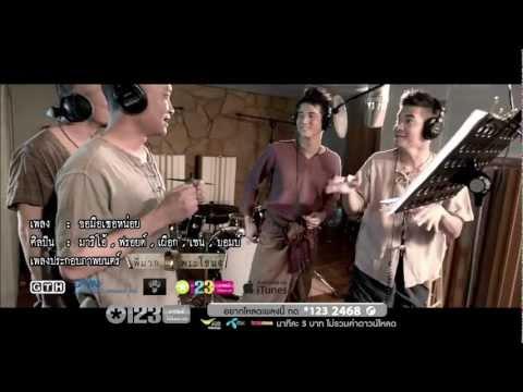 Nhạc Thái Cứ Như Thế Này Chả Mấy Chốc Kém Gì Kpop