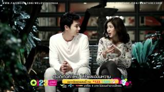 Phim Thai Lan | only you nhac thai | only you nhac thai