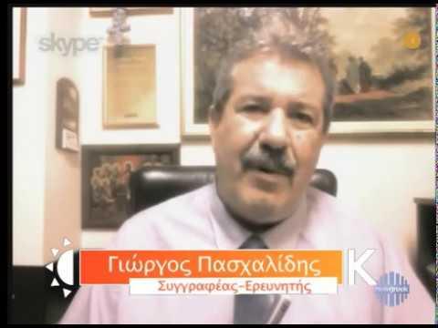 George Pashalidis on Kalimera USA
