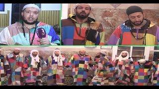 بالفيديو.. أسرار غريبة عن ألوان اللباس المثير للجدل لأفراد الزاوية الكركرية |