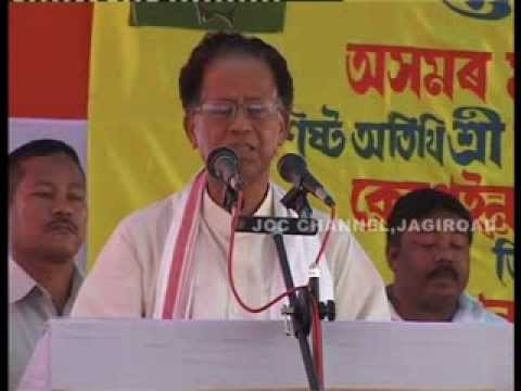 Tarun Gogoi is the Chief Minister of Assam speek about AGP,BJP,AIUDF 2009
