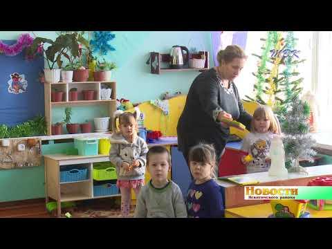 Есть ли нарушение законодательства в детском саду п. Чернореченский, выяснит прокуратура в 30-дневный срок