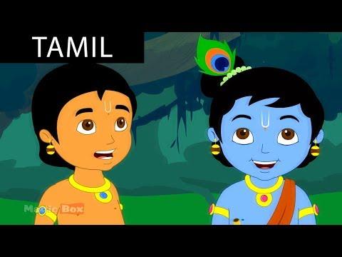 Denukasur Tamil cartoon animation story