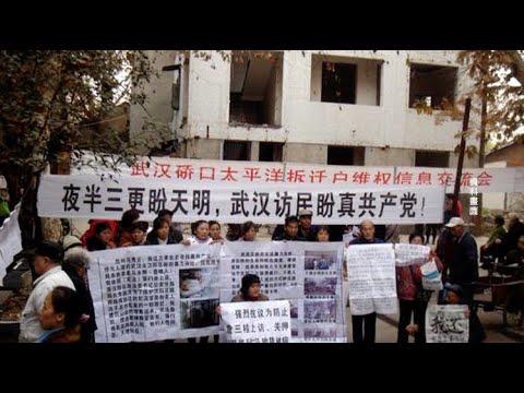 220名武漢維權公民向兩會代表 發請願信