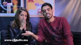 بالفيديو.. الإخوان بلمير: حنا أحرار وكنخدمو بلا عقود | معانا فنان