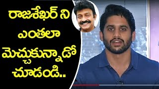 Naga Chaitanya Special Byte on GARUDAVEGA Movie