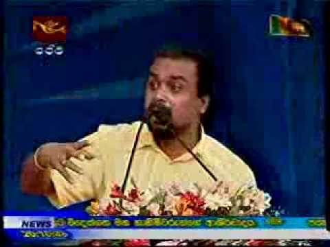 wimal on corruption by mahinda