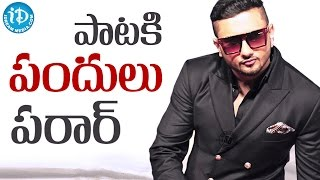 Honey Singh songs hit among farmers to scare wild pigs