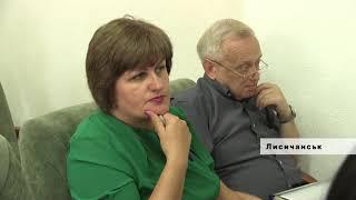 Комісія з підготовки до опалювального сезону, Лисичанськ
