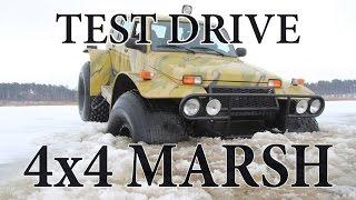 4x4 MARSH   Весенний тест снегоболотохода на базе LADA. Видео Лада Клуб.