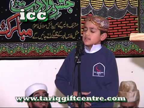 MOHAMMAD ISMAIL Best Child Naat Khawan   YouTube2