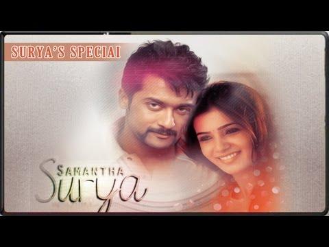 Suriya biography 2013 - birthday special