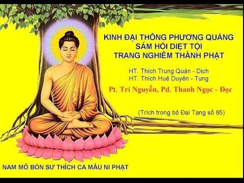 Kinh Đại Thông Phương Quảng Sám Hối Diệt Tội Trang Nghiêm Thành Phật