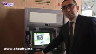 مجموعة القرض الفلاحي للمغرب تطلق الوسيط الرقمي من معرض الفلاحة بمكناس |