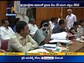 Minister KTR held a Review Meeting with Revenue and Other Dept Officials for Poor People Development
