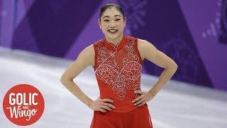 Foudy reports on Mirai Nagasu's historic triple axel at Winter Olympics   Golic and Wingo   ESPN