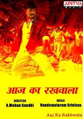 Aaj Ka Rakhwala