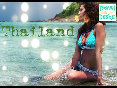 Тайланд, Паттайя. Первый раз в Тайланде. Как всё начиналось...