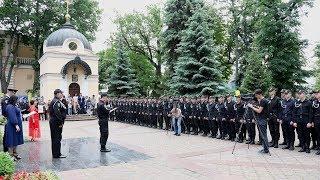 Свято останнього дзвоника відзначили випускники Ліцею «Правоохоронець»