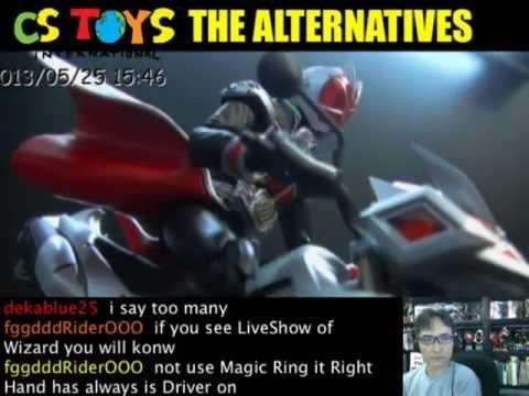 S.H.Figuarts Kamen Rider Wizard Machine Winger