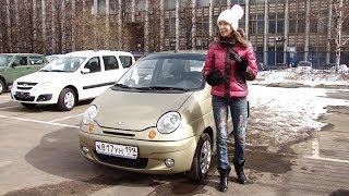 Подержанные автомобили. Вып. 155. Daewoo Matiz, 2009. Авто Плюс ТВ