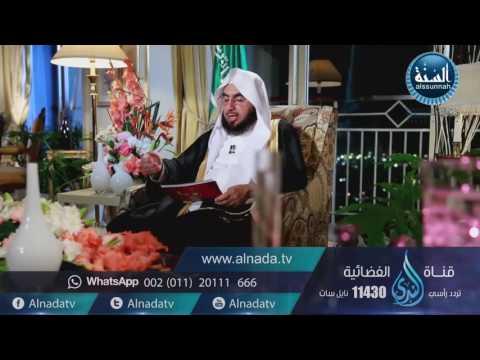الحلقة السادسة - علاقة النبي صلى الله عليه وسلم بزوجاته