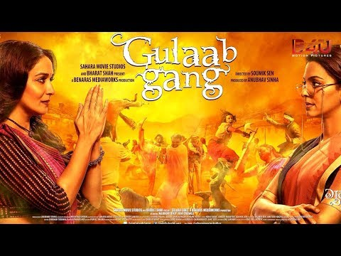 Gulaab Gang - Official Trailer | Madhuri Dixit, Juhi Chawla | Bollywood Movie 2014