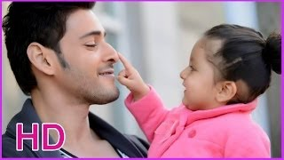 Super Star Maheshbabu's Daughter SITARA Unseen Pics (HD