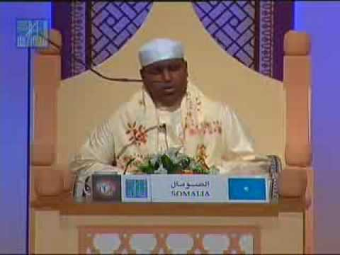 Dubai International Holy Quran Award, Somalia