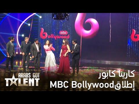 Arabs Got Talent - MBC BOLLYWOOD كارينا كابور تطلق