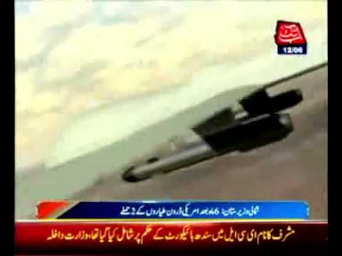 Pakistan Condemns First US Drone Strikes This Year -- Breaking News