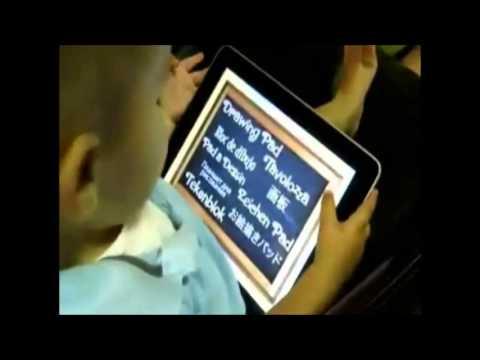 فيلم تعليمي عن تأثير التكنولوجيا على الأطفال